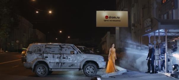 drom.ru