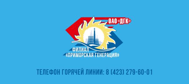 DGK (0-00-13-00)